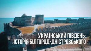 Історики «демонтують» російські міфи