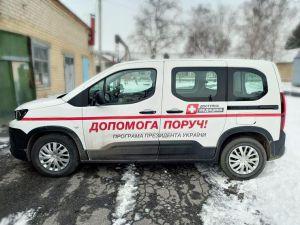 Дніпропетровщина: Автівки для глибинки