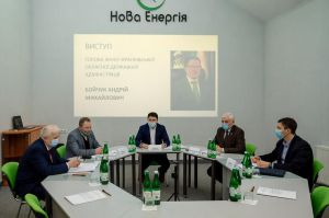 Ивано-Франковск: Тарифы обсудили ученые