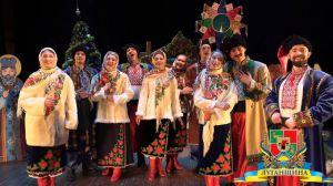 Донетчина: Объединила «Рождественская коляда с Востока на Запад»