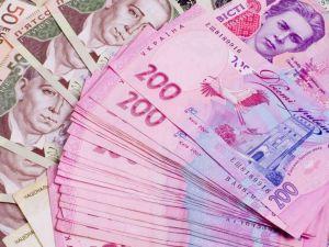 Хмельнитчина: Юбиляров поздравляют деньгами