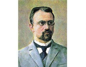 Черкасчина: Почтили память известного ученого и востоковеда