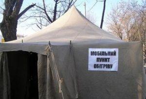 Херсонщина: Небайдужі рятують безпритульних