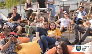 Львов претендует на звание молодежной столицы