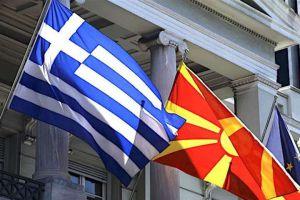 Греція нагадала сусідам, що договір слід виконувати