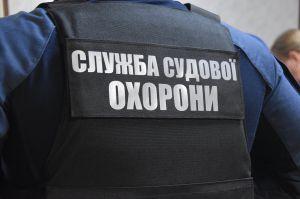 Донеччина: До судових установ ледь не потрапив  цілий «арсенал»...