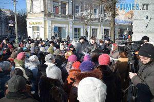 Житомир: Протестное движение не утихает