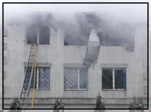 Голова Верховної Ради щодо пожежі: «Причини трагедії мають бути встановлені, винуватці — повинні понести покарання»