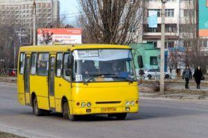 В Черкассах проезд влетит в копеечку
