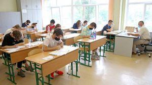 Прикарпатье: Обучение — в обычном режиме