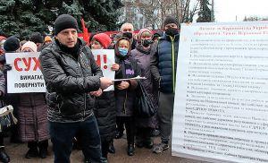 У Житомирі учасники тарифної акції перекривали вулицю