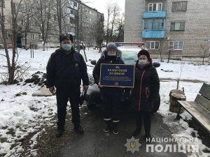 У прифронтовому Новотроїцькому додалося «Безпечних будинків»