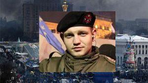 Київ: премією вшанували пам'ять Героя