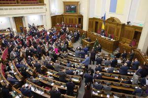 Werchowna Rada verabschiedete Gesetz über Referendum