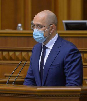 Рішення про граничну ціну на газ уряд поширив на ОСББ