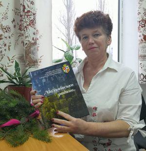 Вышла в свет книга о чехах Малиновки