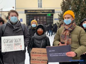 Київ: Правопису-2019 бути!