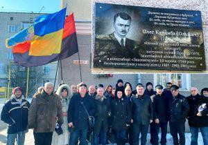Житомирщина: Почтили память Олега Ольжича
