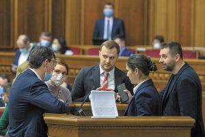 Розблокували проведення великої приватизації Парламентська хроніка