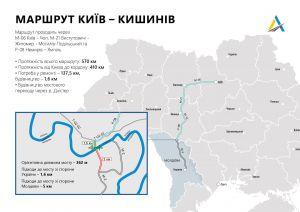 Мост через Днестр сократит путь между столицами