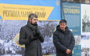 Идея государственности от Закарпатья до Крыма и Зеленого Клина
