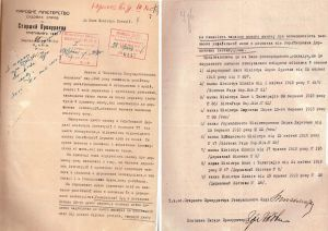 Закон о языке хотели принять еще сто лет назад