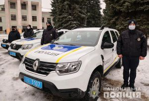 Автомобили от Посольства США — для офицеров громад
