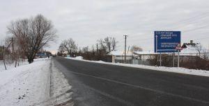 Луганщина: Дочекалися ремонту автомагістралі