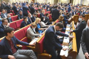 Засудити тимчасову окупацію Автономної Республіки Крим і міста Севастополь