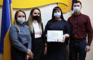 Житомир: Наградили творцов местных перемен