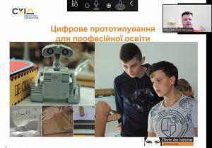 Цифрові майстерні для молоді діятимуть у п'яти містах сходу