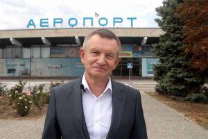 Херсонщина: Возлагают большие надежды на малые аэродромы