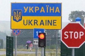 Буковина: Планируют восстановить пункт пропуска