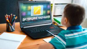 Вінниччина: Старшокласники знову навчатимуться дистанційно