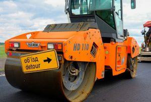 Днепропетровщина: Трассу сделают с нуля
