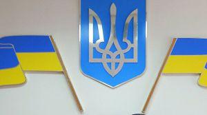 Про призначення на посаду судді Конституційного Суду України