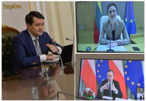 Состоится заседание Межпарламентской ассамблеи Украины, Польши и Литвы