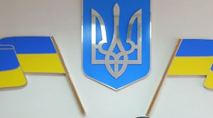 Про внесення змін до деяких законів України щодо внесення до Державного земельного кадастру відомостей про державний кордон України