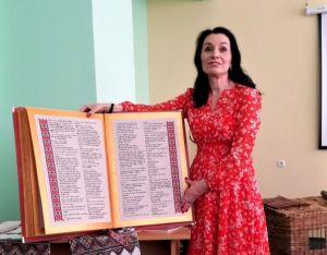 На Рівненщині презентували унікальну «Лісову пісню»