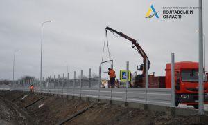 Полтавщина: Сусідам автомагістралі  надягають... «навушники»