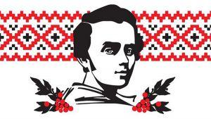 Черкассы: Стартовала поэтическая эстафета «Читаем Шевченко»