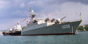 Виннитчина: На корвете будут популяризировать традиции флота