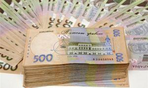 Запорізька область: Вивели з бюджету «земельні» мільйони