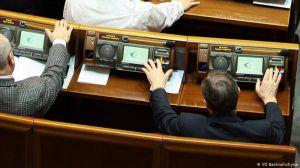 En la Verkhovna Rada comenzó a funcionar el botón sensor, haciendo imposible la votación no personal