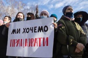 Житомир: Підприємці проти обмежень
