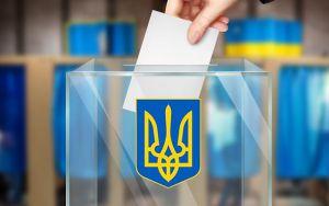 Перелік кандидатів у народні депутати України, зареєстрованих в одномандатному виборчому окрузі № 87 на проміжних виборах народного депутата України 28 березня 2021 року