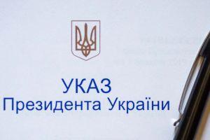 Про затвердження Положення про Конгрес місцевих та регіональних влад при Президентові України