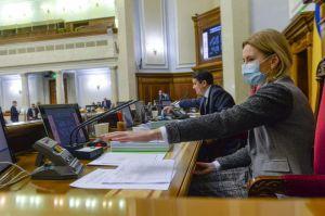 In Parlament hat Touch-Taste ihre Arbeit aufgenommen, was nicht persönliche Abstimmung nicht möglich macht