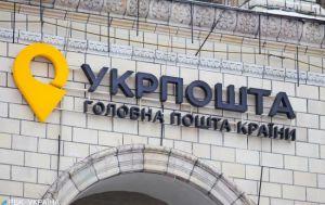 Черниговщина: После реформы «Укрпочты» газеты не выписывают