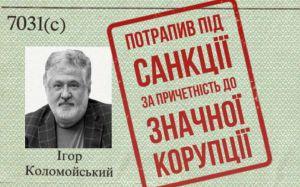U.S. sanctions against a Ukrainian oligarch